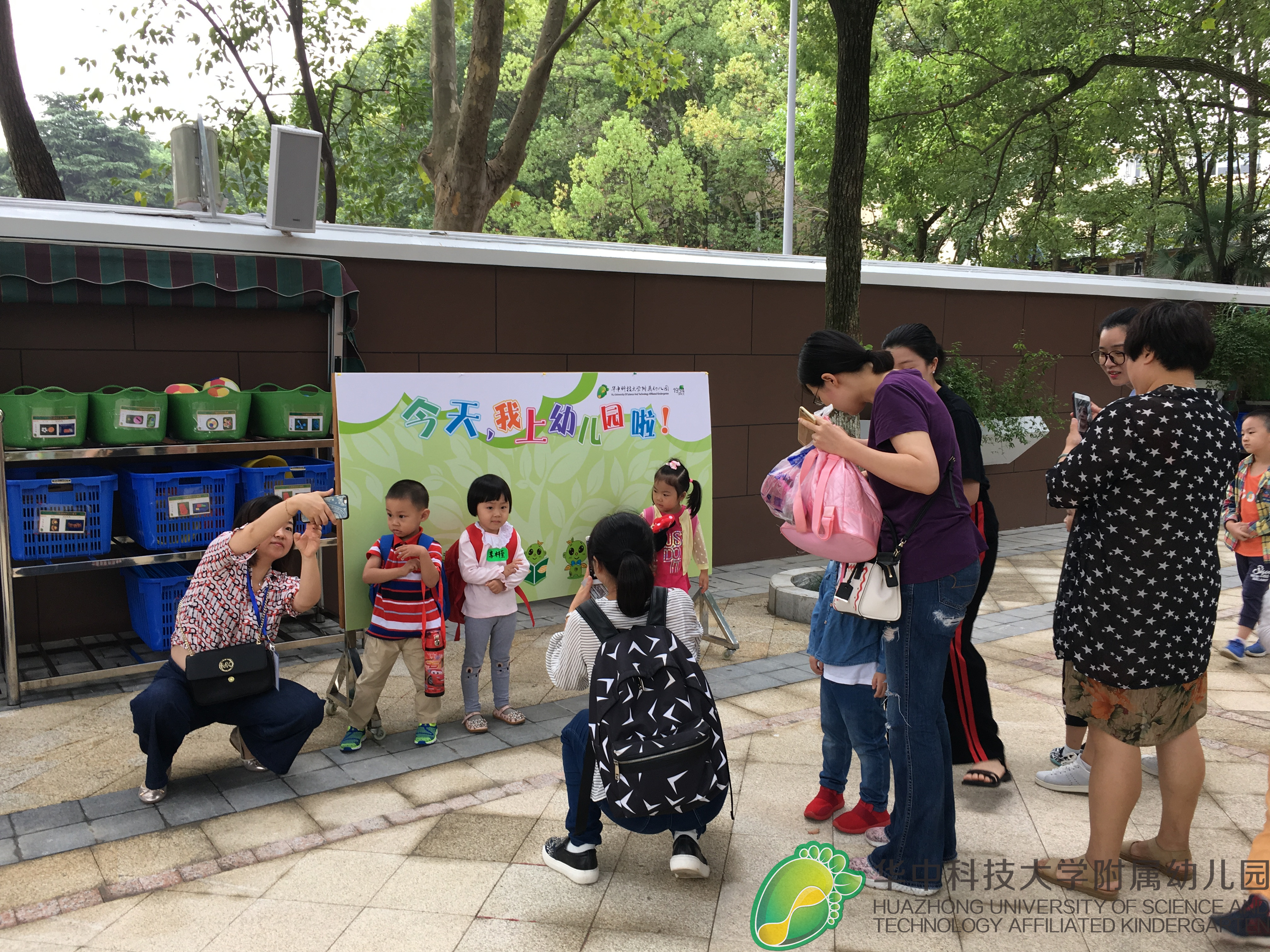 今天,小班宝宝入园啦!-华中科技大学-附属幼儿园